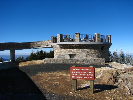 Campground Details Mount Mitchell State Park Nc North